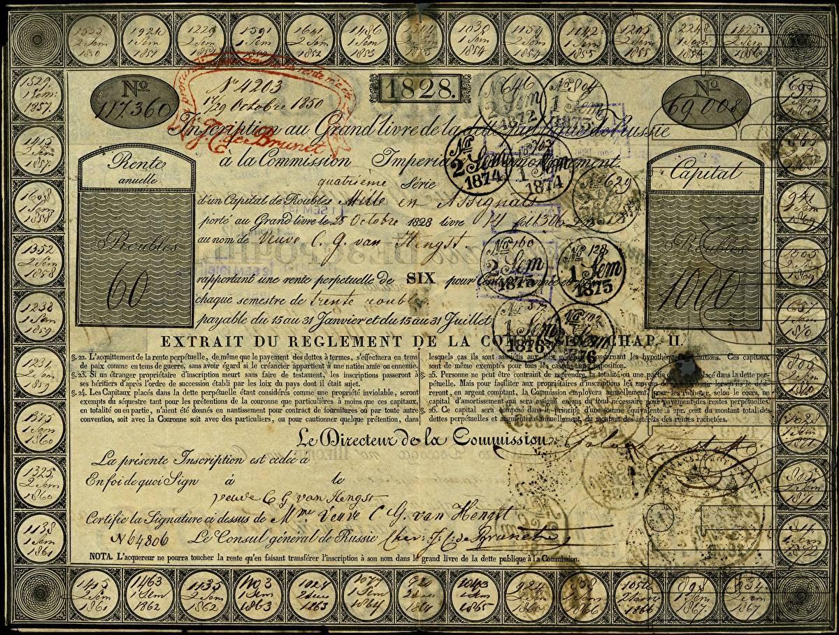 Государственная комиссия погашения долгов, билет четвертого 6-процентного  займа, 1000 рублей, выдан на вдовы С.Г. ван Генгст, 25 октября 1828 года.
