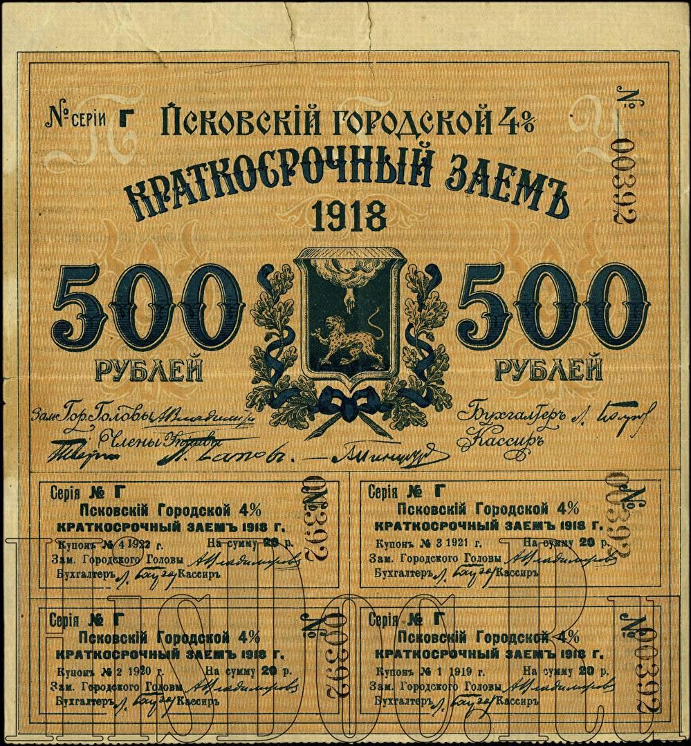 История российских займов где можно занять деньги срочно у частного лица в москве