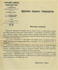Авиабилеты Москва Владикавказ - расписание